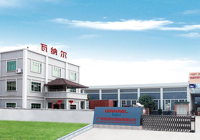 纳瓦尔工厂全景图